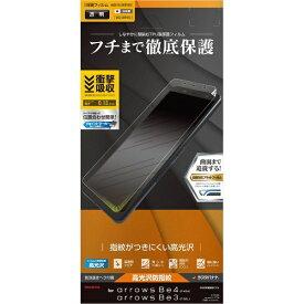 ラスタバナナ RastaBanana arrows Be4 薄型TPUフィルム 光沢防指紋 UG2443F41A