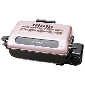 アビテラックス Abitelax AFR1105S フィッシュロースター ピンク