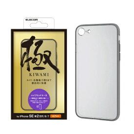 エレコム ELECOM iPhone SE 第2世代 ハイブリッドケース 超極み ブラック PMCA19AHVCKKBK