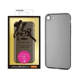 エレコム ELECOM iPhone SE 第2世代 ハードケース 超極み ブラック PMCA19APVKKBK