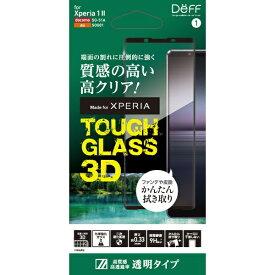 DEFF ディーフ Xperia 1 II用 TOUGH GLASS 3D レジン3Dガラス 透明 DG-XP1M23DG3F