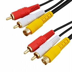 オーム電機 OHM ELECTRIC 2m S端子付 ビデオ接続コード ピンプラグ×2+S-ピンプラグ×2+S VIS-C20S2R-K [2.0m /S端子+音声⇔S端子+音声]