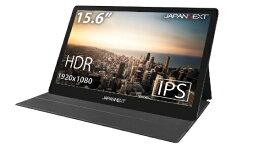 JAPANNEXT ジャパンネクスト JN-MD-IPS1560TFHDR USB-C接続 PCモニター ブラック [15.6型 /ワイド /フルHD(1920×1080)]