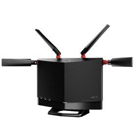 【2020年8月下旬】 BUFFALO バッファロー WXR-5700AX7S 無線LAN親機 wifi6ルーター 4803+860Mbps IPv6対応 ブラック [Wi-Fi 6(ax)/ac/n/a/g/b]