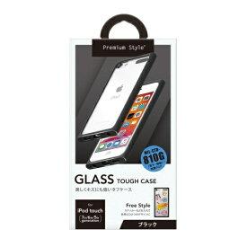 PGA iPod touch第7世代用 ガラスタフケース Premium Style ブラック PG-IT7GT01BK [iPod touch用]
