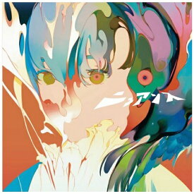 ラストラムミュージックエンタテインメント LASTRUM MUSIC ENTERTAINMENT いう゛どっと/ ニュアンス 通常盤【CD】