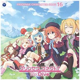 日本コロムビア NIPPON COLUMBIA (ゲーム・ミュージック)/ プリンセスコネクト!Re:Dive PRICONNE CHARACTER SONG 16【CD】