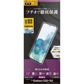 ラスタバナナ RastaBanana Galaxy S20+ 5G 薄型TPUフィルム クリア UT2393GS20P5