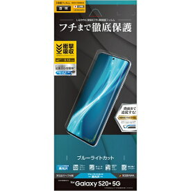 ラスタバナナ RastaBanana Galaxy S20+ 5G 薄型TPUフィルム クリア UE2394GS20P5