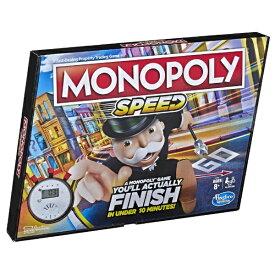 ハズブロジャパン Hasbro モノポリー スピード