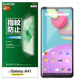 エレコム ELECOM Galaxy A41 液晶保護フィルム 指紋防止 反射防止 PM-G202FLF