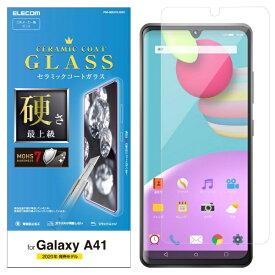 エレコム ELECOM Galaxy A41 ガラスフィルム セラミックコート PM-G202FLGGC