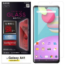 エレコム ELECOM Galaxy A41 ガラスフィルム ゴリラ PM-G202FLGGGO
