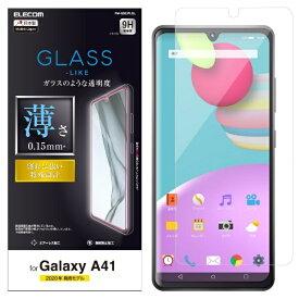 エレコム ELECOM Galaxy A41 ガラスライクフィルム 薄型 PM-G202FLGL