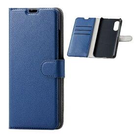 エレコム ELECOM Galaxy A41 ソフトレザーケース 薄型 磁石付 ステッチ ネイビー PM-G202PLFU2NV