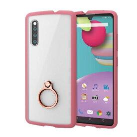 エレコム ELECOM Galaxy A41 TOUGH SLIM LITE フレームカラー リング付 ピンク PM-G202TSLFCRPN