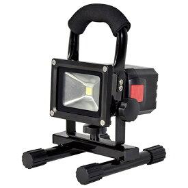 日動工業 NICHIDO 着脱式LEDチャージライトBAT-RE10S