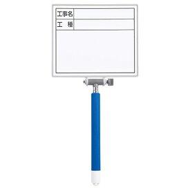 シンワ測定 Shinwa Rules 交換フレーム伸縮式14×1779090
