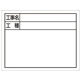 シンワ測定 Shinwa Rules スチールボード 14×1779094