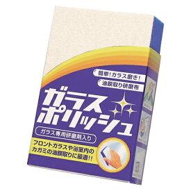 KOYO 光陽社 ガラスポリッシュ