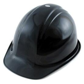 トーヨーセフテイー TOYO SAFETY ヘルメット 紺NO.170