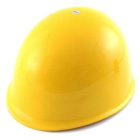 トーヨーセフテイー TOYO SAFETY ヘルメット うす黄NO.110