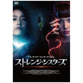マクザム MAXAM ストレンジ・シスターズ【DVD】