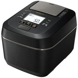日立 HITACHI RZ-W100DM-K 炊飯器 フロストブラック [5.5合 /圧力IH]