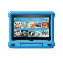 Amazon アマゾン Fire HD 8タブレット キッズモデル ブルー B07WGJQMNN [8型 /ストレージ:32GB /Wi-Fiモデル][タブレット 本体 8インチ wifi]