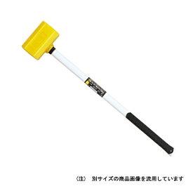 オーエッチ工業 OH Gウレタン角カケヤPXUK-04SGX360