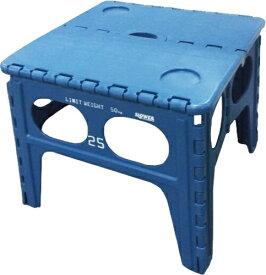 SLOWER 折りたたみ式 フォールディングテーブル Chepel FOLDING TABLE(480x400x490mm/ブルー) SLW-005