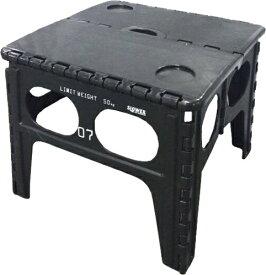 SLOWER 折りたたみ式 フォールディングテーブル Chepel FOLDING TABLE(480x400x490mm/ブラック) SLW-007