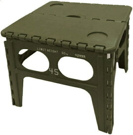 SLOWER 折りたたみ式 フォールディングテーブル Chepel FOLDING TABLE(480x400x490mm/オリーブ) SLW-127