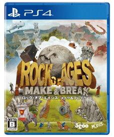 3GOO サングー ロック・オブ・エイジス:メイク&ブレイク【PS4】