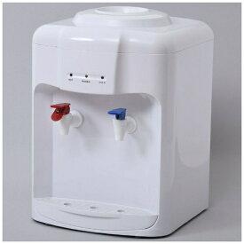 ヤマゼン YAMAZEN YWS-2 ウォーターサーバー 卓上 温水/冷水両用 ペットボトル専用