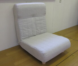 東京シンコール TOKYO SINCOL 【座椅子】一人掛け プログレッソ脚つきタイプ (エレガンス/ベージュ) 【代金引換配送不可】