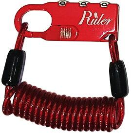 RULER ルーラー Ruler ミニロック(60mm×23mm×9.5mm/レッド) MC-2013U