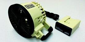 SLOWER ハンディ ミニファン Circus mini blower(97x71x154mm/サンド) SLW-199