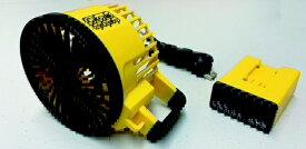 SLOWER ハンディ ミニファン Circus mini blower(97x71x154mm/イエロー) SLW-201
