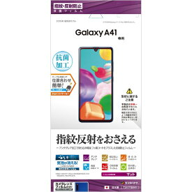 ラスタバナナ RastaBanana Galaxy A41 フィルム 反射防止 T2417GA41