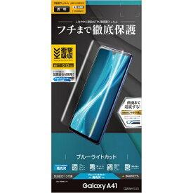 ラスタバナナ RastaBanana Galaxy A41 薄型TPUフィルム BLC光沢 UE2424GA41