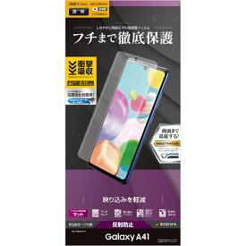 ラスタバナナ RastaBanana Galaxy A41 薄型TPUフィルム 反射防止 UT2423GA41