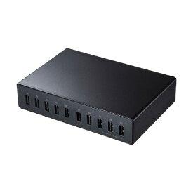 サンワサプライ SANWA SUPPLY AC - USB充電器 タブレット・スマホ対応 20A [10ポート:USB-A] ACA-IP68
