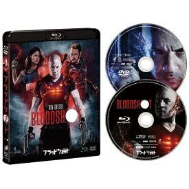 ソニーピクチャーズエンタテインメント Sony Pictures Entertainment ブラッドショット ブルーレイ&DVDセット【ブルーレイ+DVD】