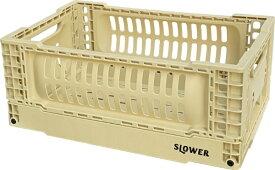 SLOWER フォールディング コンテナ Bask FOLDING CONTAINER(Sサイズ/サンド) SLW-157