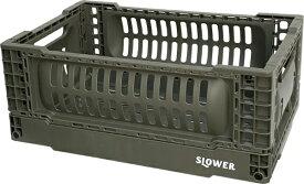 SLOWER フォールディング コンテナ Bask FOLDING CONTAINER(Sサイズ/オリーブ) SLW-158