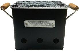 SLOWER バーベキュー用ストーブ Alta BBQ STOVE(スモール:180x150x155mm/ブラック) SLW-195