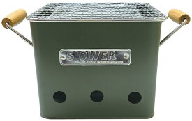 SLOWER バーベキュー用ストーブ Alta BBQ STOVE(スモール:180x150x155mm/オリーブ) SLW-196