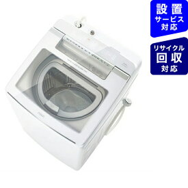 AQUA アクア AQW-GTW90J-W 縦型洗濯乾燥機 ホワイト [洗濯9.0kg /乾燥4.5kg /ヒーター乾燥(排気タイプ) /上開き]