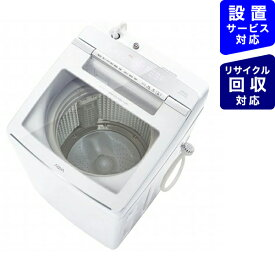 AQUA アクア AQW-GVW100J-W 全自動洗濯機 ホワイト [洗濯10.0kg /上開き]